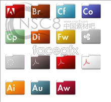 Elegant software icons