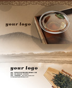 Link toElegant tea culture card 2 psd