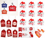 Link toElements of the promotional discounts vector