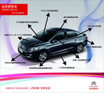 Link toElysee car poster vector