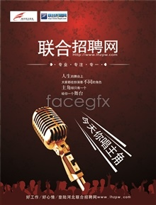 Link topsd microphone poster net Employment
