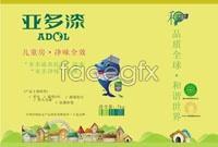 Link toEmulsion paint for children's room net effective packaging