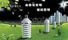 Link topsd ads print lamp Energy-saving