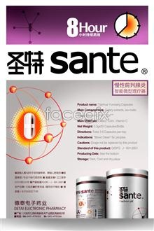 Link toSaint sante full of intelligent micro-physical therapy for prostatitis pop posters advertising templates psd