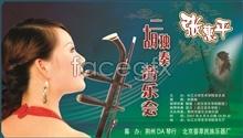Link toErhu solo concert poster psd