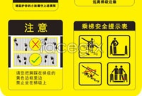 Link toEscalator safety literature