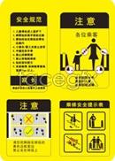 Link tovector mark safety Escalator