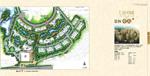 Link toEstate planning brochure psd