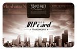 Link toEstate vip vip card psd