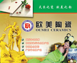 Link toEuropean and american ceramics posters psd
