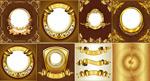 Link toEuropean gold pattern border vector