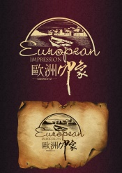 Link toEuropean impressions psd-style real estate poster