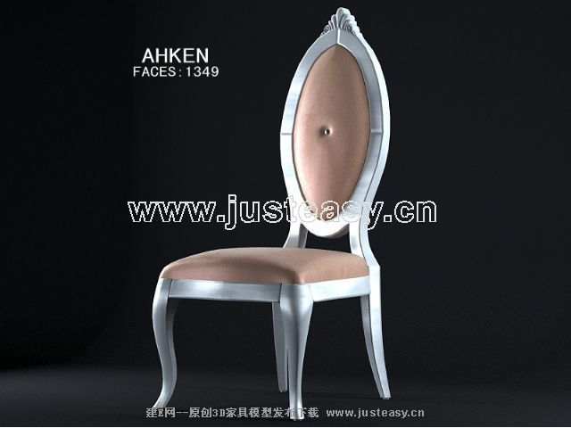 Link toEuropean-style wood chairs 3d model (including materials)