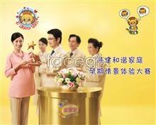 Link toExpert wyeth gold baby milk powder for pregnant women doctors psd