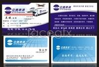 Link toExpress companies business card design template vector