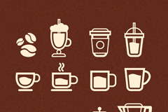 Link toExquisite coffee logo design vector