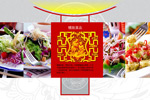 Link toExquisite dishes recipes psd