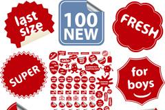Link toExquisite goods stickers vector