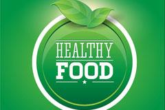 Link toExquisite health-food label vector