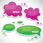 Link toExquisite labels 02