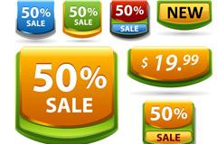 Link toExquisite site sale tag vector