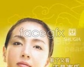 Fair facial mask cosmetic psd