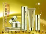Link toFair-skinned white moisturizing cream psd
