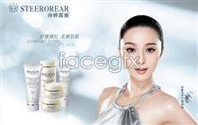 Link toFan bingbing endorsements psd cosmetic advertising