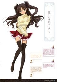 Link toFar rin toosaka japan cartoon pictures