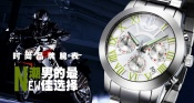 Link toFashion brand watch psd poster