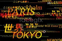 Link tovector background text states Fast-flying