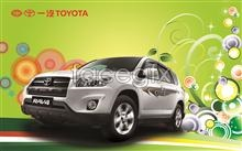 Link toFaw toyota motor psd