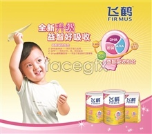 Link toFeihe child formula milk advertising design psd