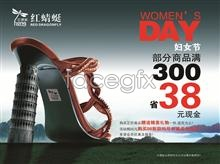Link topsd posters dragonfly red heels high Female