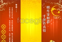 Link toFestival card background vector