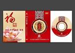 Link toFestival cd kit vector