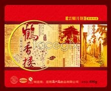 Link toFestival mooncake crane xiang building psd