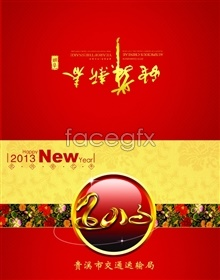 template design psd year new traffic 2013 Festive