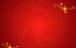Link toFestive red patterned background vector