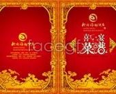 Link toFestive red wedding menu psd