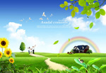 Link toFields in the countryside scenery psd