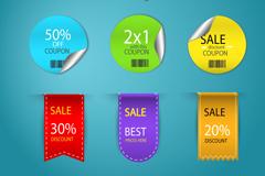 Link toFine discount sticker vector