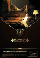 Link toFirst year of evergrande 2 psd