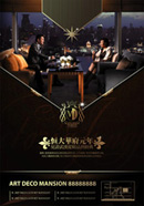 Link toFirst year of evergrande 6 psd