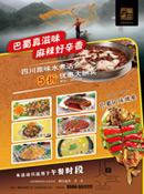 Link toFish restaurant menu psd