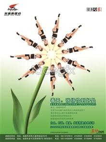 Link toFitness club 38 festival poster design psd