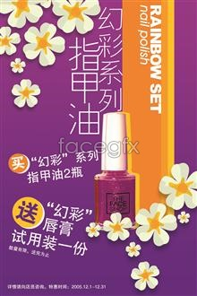Link topsd templates ad cosmetics for posters pop bottles Flower