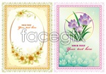 Link toFlower lace vector