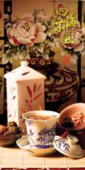 Link toFlower tea psd