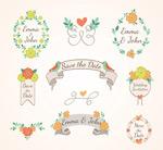 Link toFlower wedding labels vector